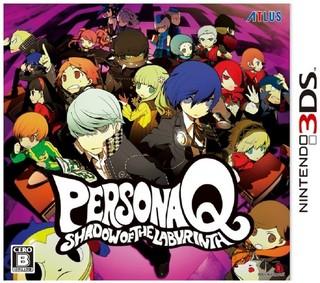 ニンテンドー3DS ペルソナQ シャドウ オブ ザ ラビリンス ゲームソフト